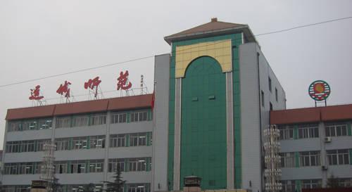 运城学院网_运城学院2013年校园开放日暨山西省高校招生