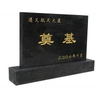 纪念碑,墓群石碑,刻字石门牌石
