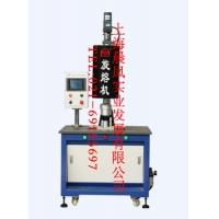 定位旋熔焊接機