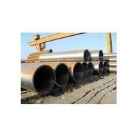 热轧钢管焊接钢管