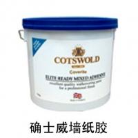 英国确士威牌(cotswold)可混合墙布胶、墙纸胶