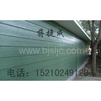 木纹纤维水泥挂板