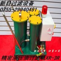 高效节能液压油过滤机