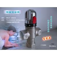 MSJC-RS20A 恒温混合阀/混水阀(外贸专供)