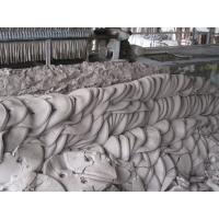 供应广东马桶卫生洁具瓷泥 水洗陶瓷泥 球土粘土 中温镁质