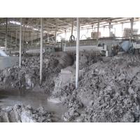 供应广东卫浴卫生洁具马桶坐便器瓷泥球土粘土 中温镁质