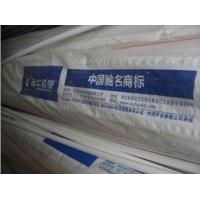 供应 武汉金牛管 25*3.5壁厚热水管 厂家直销批发