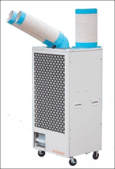 机械降温移动式工业空调