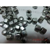 DIN917盲孔螺母制造商, DIN917盖形螺母浙江批发商