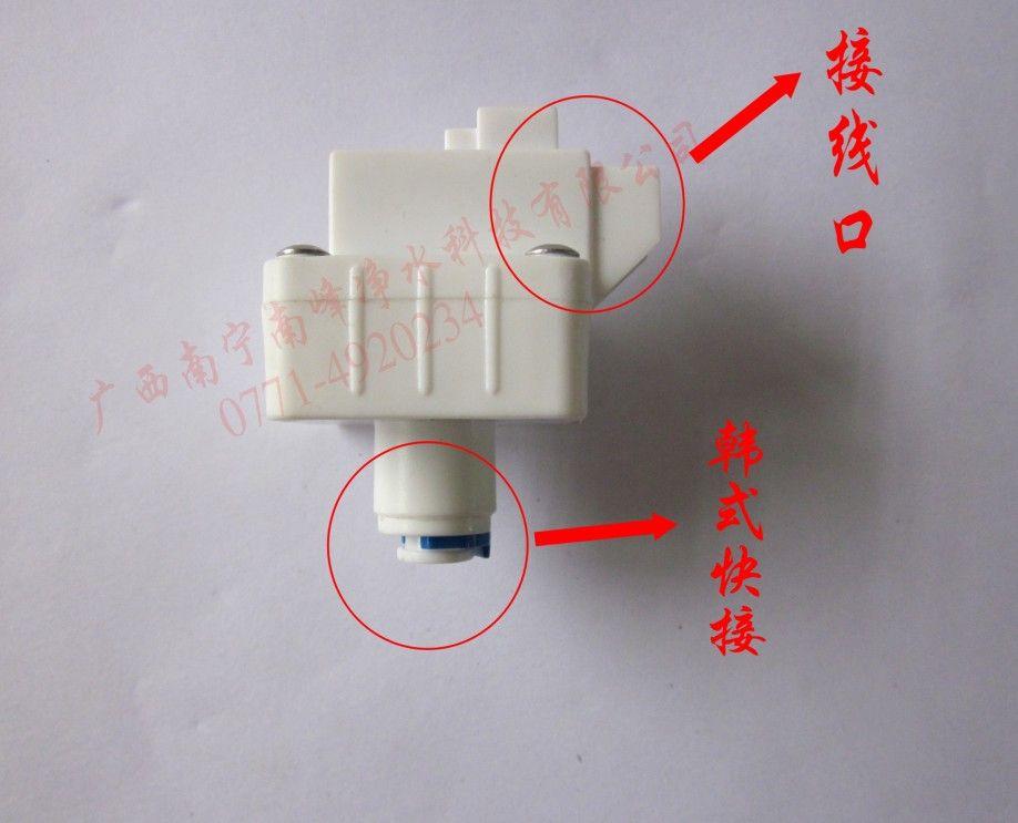 广西南宁南峰净水设备有限公司(广