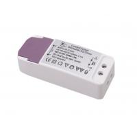 LED调光电源驱动 LED调光开关 调光LED驱动