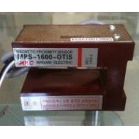 供应销售电梯配件 LG平层感应器MPS-1600-OTIS