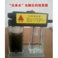 供应水质电解器水质检测器电导仪器