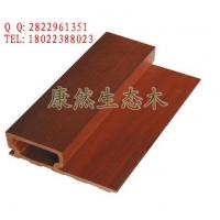 緑可木厂家直销防水防腐无甲醛生态木90长城板