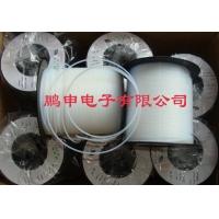 鐵氟龍高溫套管 PTFE套管