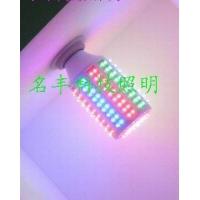 220V15WLED七彩玉米灯生产工厂