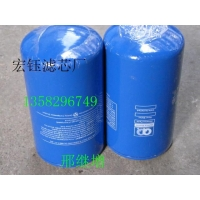 JCQ81LUB041 机油滤芯