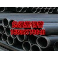 批发供应各种管材:复合管、ppr管、pvc管