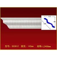 PU线条/聚氨脂材料/欧式装修/雕花角线/阴角线OS3612