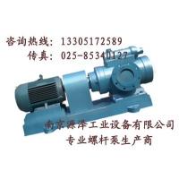 润滑设备用SN系列三螺杆泵