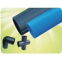 联塑PE给水管材,管件