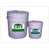 聚氨酯防水涂料-屋面防水 水池防水