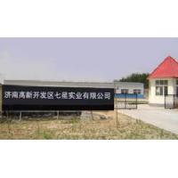 QX粉煤灰高效掺合料(技术转让)