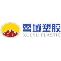 成都信得利建材雪域牌塑膠公司面向全國招商