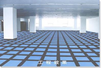 带线槽的金属网络地板