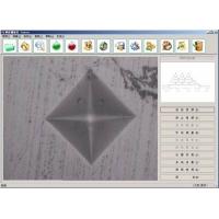 供应显微硬度计软件/维氏分析软件