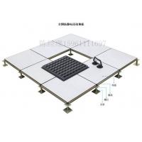 供应全钢PVC架空防静电地板价格厂家直销全国批发