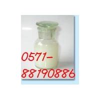 油性纳米二氧化硅分散液