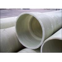 供应电缆保护管 玻璃纤维管