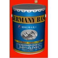 全球十大油漆涂料品牌中国顶级品牌德国巴斯夫漆