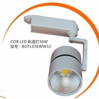 COB LED轨道灯