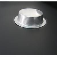 阶梯铝灯罩