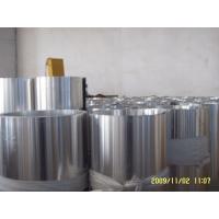 3003/3004铝卷