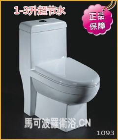 品牌节水坐便器产品图片,品牌节水坐便器产品相册 马可波罗卫浴 中