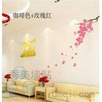 日本樱花◆秀美墙贴◆领引时尚新生活 精美墙纸墙贴纸墙画