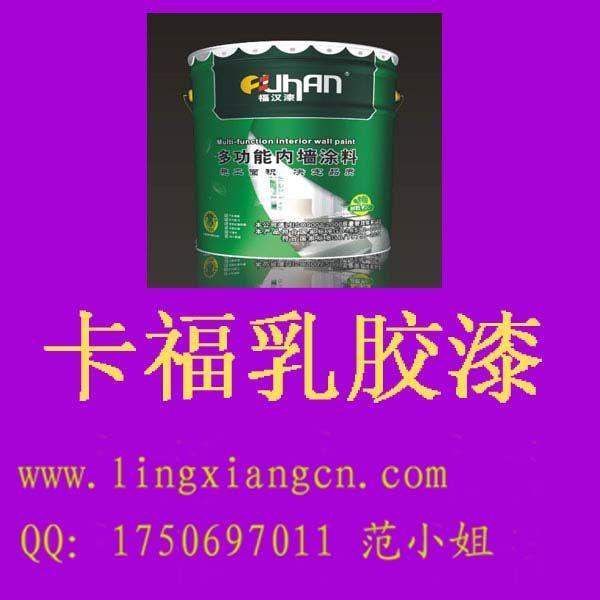 武汉环保乳胶漆涂料供应商家卡福化工
