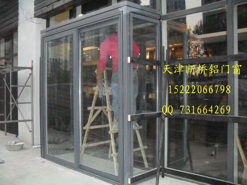 天津不锈钢隔断 断桥铝门斗 圆扣条门窗