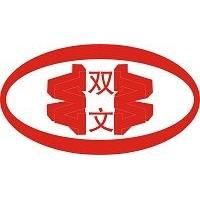 东莞市双文门业有限公司