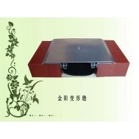 供应金阳外墙EM金属盖板型变形缝