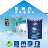 中国名牌油漆涂料德尔超易洗优质墙面漆