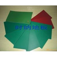 运动塑胶地板,广州运动地板,深圳运动地板