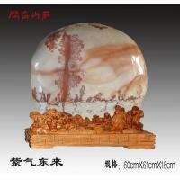 紫气东来(三峡观赏画面石)