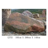 三峡风景园林石(275)
