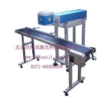 河南郑州塑料制品激光打标机