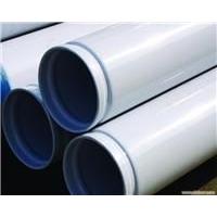 内外涂塑钢管-给水涂塑钢管