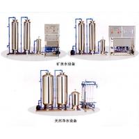矿泉水设备及灌装设备